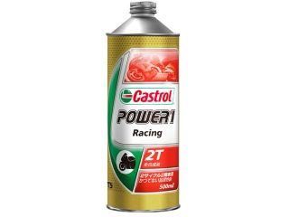 12762:POWER1 Racing 2T(0.5L)