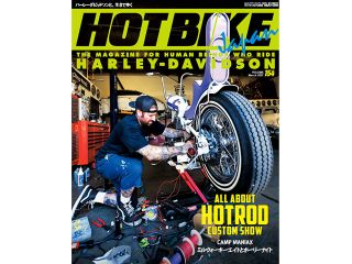 177298:HOT BIKE Japan vol.154(2017年1月27日発売)