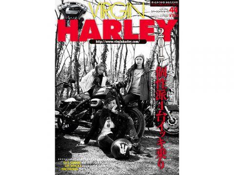 BikeBros.(雑誌) VIRGIN HARLEY vol.44(2017年4月14日発売)