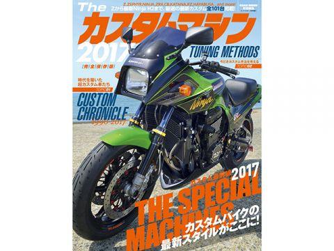 BikeBros. (Magazine) The custom machine 2017 (released May 31, 2017)