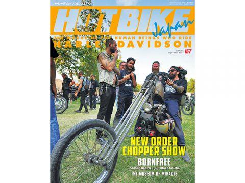 BikeBros。(雜誌)HOT BIKE日本vol.157(2017年7月27日發布)