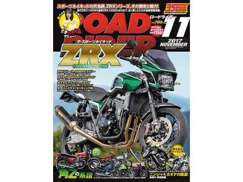 BikeBros. (Magazine) ROAD RIDER Vol.428 (released September 23, 2017)