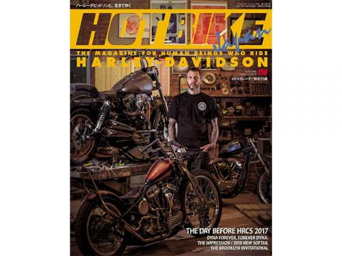 BikeBros. (Magazine) HOT BIKE Japan vol.159 (released November 27, 2017)