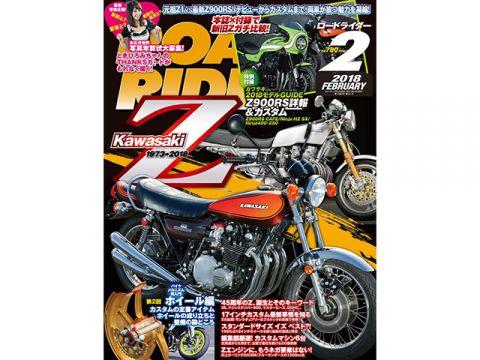 BikeBros. (Magazine) ROAD RIDER Vol.431 (released 2017 December 22, 2009)