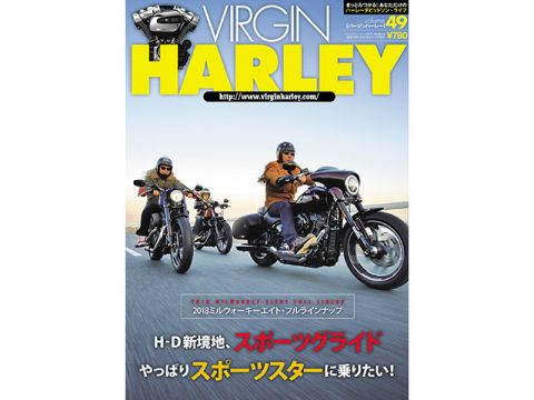 BikeBros. (Magazine) VIRGIN HARLEY vol.49 (released February 14, 2018)