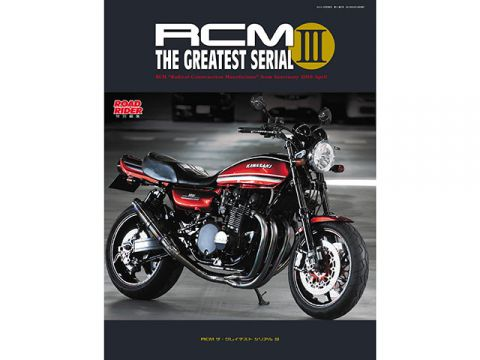 BikeBros.(雑誌) RCM THE GREATEST SERIAL III(2018年4月10日発売)
