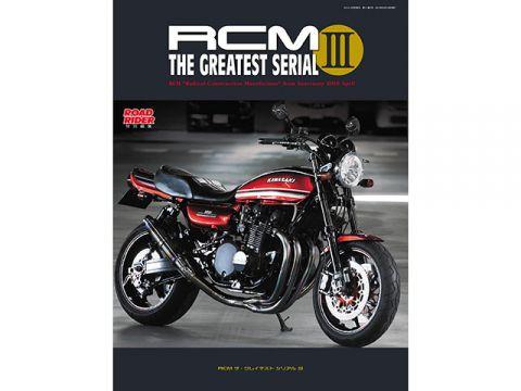 BikeBros. (Magazine) RCM THE GREATEST SERIAL III (released April 10, 2018)