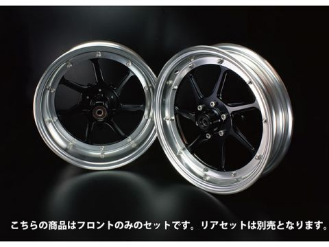 G Craft 12 inches wheel set front for type B (Silver / Black)