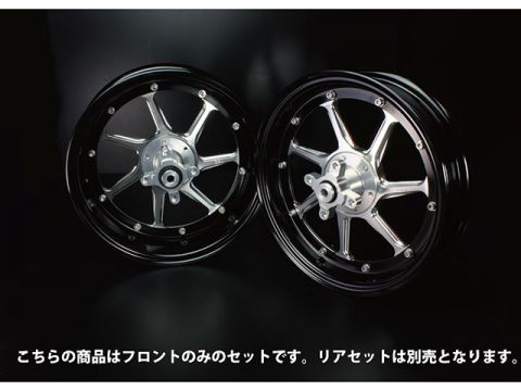 G Craft 12 inches wheel set front for type D (Black / Silver)