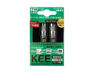 43131:KEE-LED-T10-WE-2.2W-10S-30K-2323-2PCS