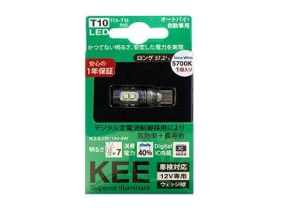 43133:KEE-LED-T10-WE-2.2W-10S-57K-2323-1PC