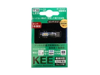 43135:KEE-LED-T10-WE-2.2W-10S-30K-2323-1PC