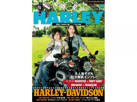 BikeBros. (Magazine) VIRGIN HARLEY vol.40 (released August 12, 2016)