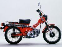 ホンダ CT110 HUNTER Cub|CT110 ハンターカブのバイク買取上限価格