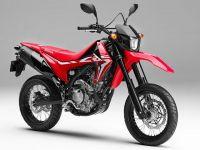 ホンダ CRF250Mのバイク買取上限価格