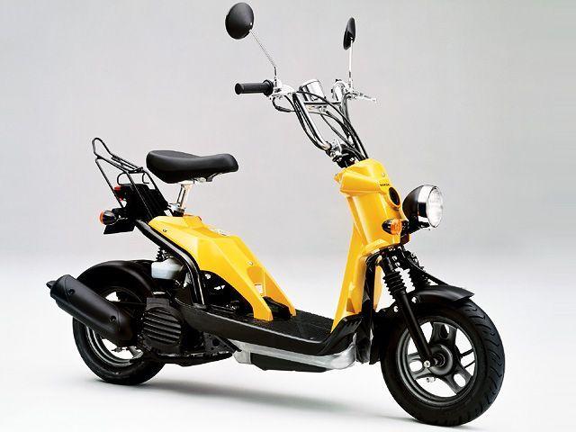 ホンダ バイト 原付・スクーター(125cc以下) メーカー公式サイト... ホンダ バイトのカ