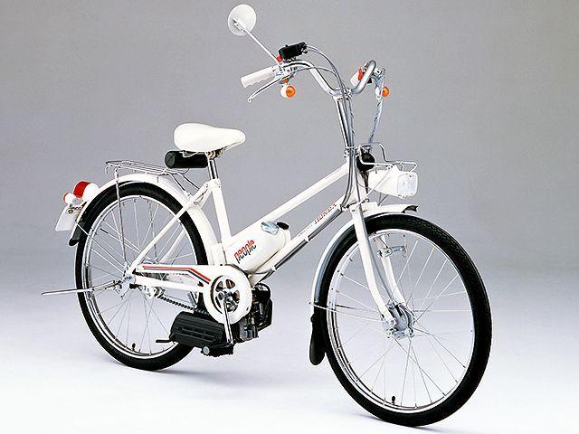 自転車の ピープル 自転車 価格 : ホンダ ピープルのカタログ ...