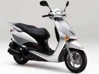 ホンダ リードEXのバイク買取上限価格