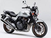ホンダ CB400スーパーフォアのバイク買取上限価格