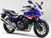 ホンダ CB400 SUPER BOL D'OR|CB400スーパーボルドール(CB400SB)のバイク買取上限価格