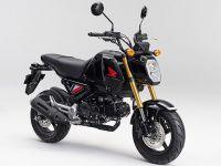 ホンダ GROM|グロムのバイク買取上限価格