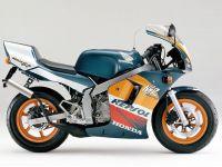 ホンダ NSR80のバイク買取上限価格
