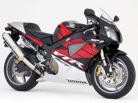 ホンダ VTR1000SP-2のバイク買取上限価格
