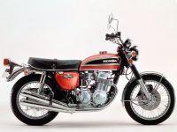 ホンダ DREAM CB750 FOUR|ドリームCB750フォアのバイク買取上限価格