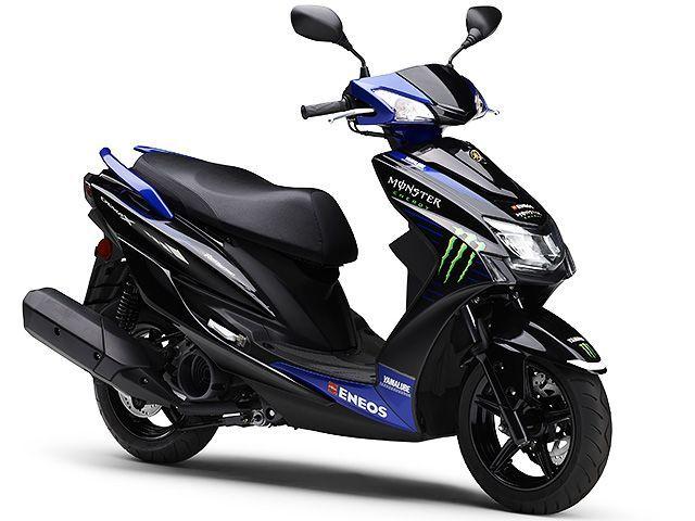 ヤマハ シグナスxのカタログ バイクのことならバイクブロス