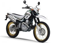 ヤマハ SEROW 250|セロー250のバイク買取上限価格