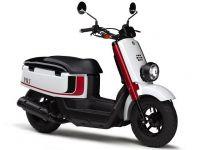 ヤマハ VOX|ボックスのバイク買取上限価格