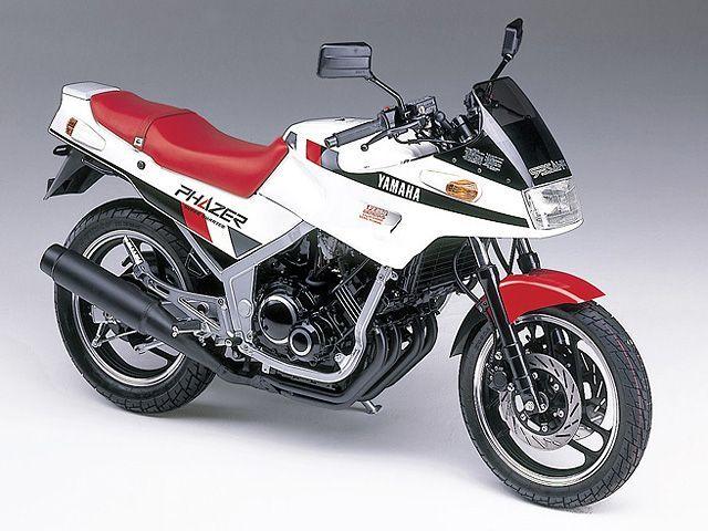 Yamaha Phazer For Sale