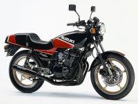 スズキ GSX400FS IMPULSE|GSX400FSインパルスのバイク買取上限価格