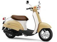 スズキ Verde|ヴェルデのバイク買取上限価格