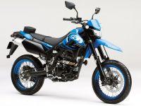 カワサキ D-TRACKER X|DトラッカーXのバイク買取上限価格