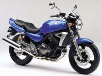 カワサキ BALIUS �U|バリオス2のバイク買取上限価格
