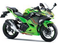 カワサキ ニンジャ250のバイク買取上限価格