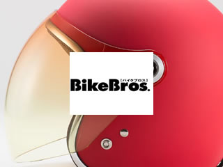 BikeBros.
