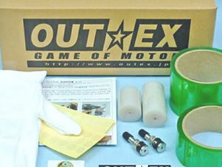 outex01