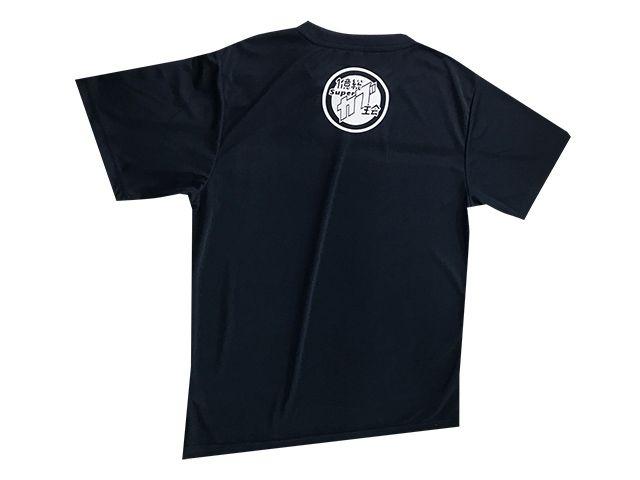 一億総カブ主会Tシャツ