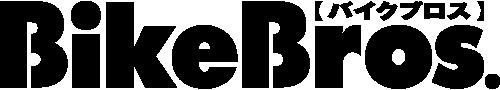 バイクブロス通販ブログ