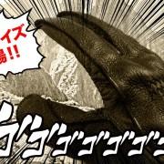 ツーリングライドグローブにXLサイズ登場!