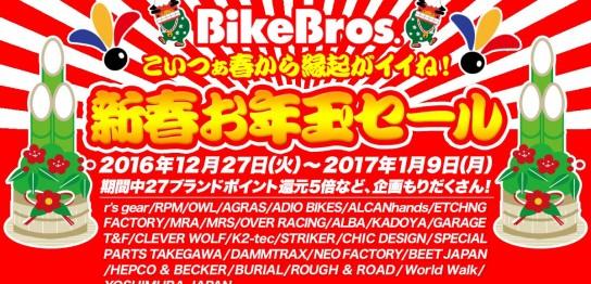 1_top_otoshidama2