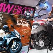 20161202_bmwbikes_eye