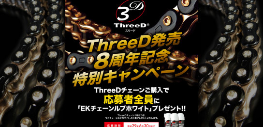 TOP_TRD
