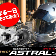 top_astral_x
