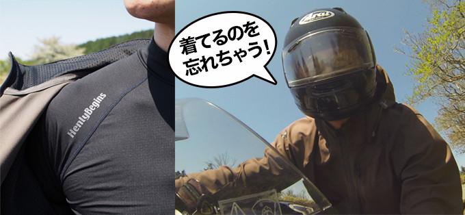 1_ride1