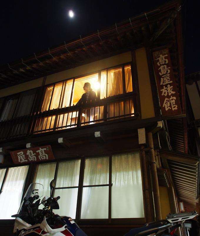 高島屋旅館