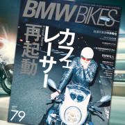 TOP_BMB