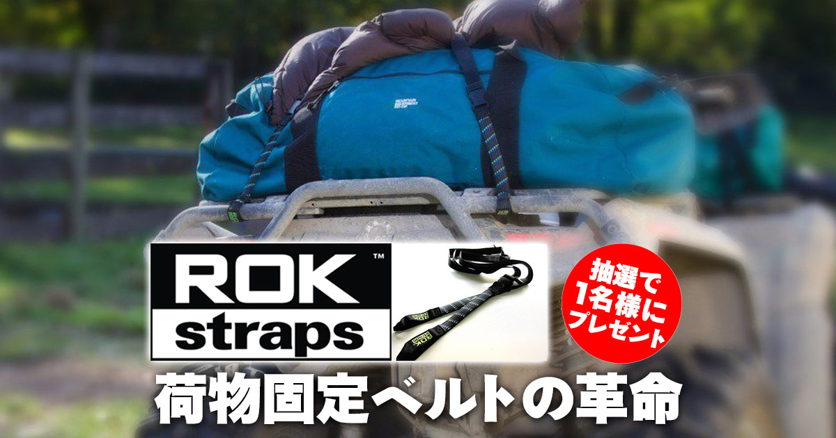 top_rokstraps
